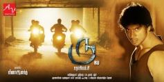 Irfan's Ru Movie Poster