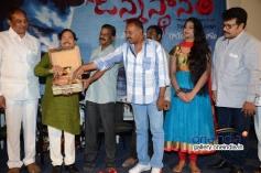 Janmasthanam Audio Launch