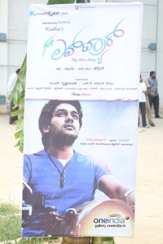 Love Track Movie Launch Poster
