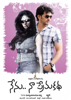 Nenu Naa Prema Katha Movie Poster