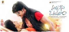 Nuvvu Nenu Okatavudaam Movie Poster