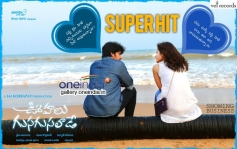 Oohalu GusaGusalade Movie Poster