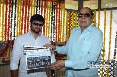 Panchadara Pachimirchi Movie Launch