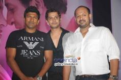 Puneeth Rajkumar at Aryan Movie Audio Release