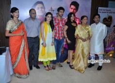 Radhika Madan, Shakti Arora, Ekta Kapoor at Meri Aashiqui Tum Se Hi Press Meet
