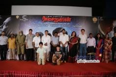 Sarath Babu at Ramanujan Press Meet