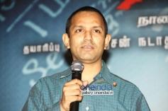 Ramanujan Press Meet