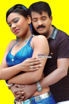 Rasikuda Movie Stills