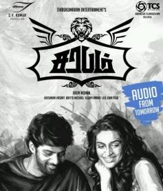 Sarabam Audio Launch Poster