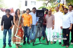 Sri Charan Karthikeya Movie Launch