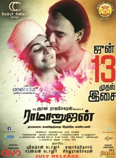 Tamil Movie Ramanujan Audio Launch Poster