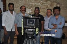 Telugu Movie Bandipotu Launch