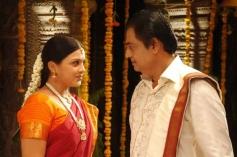 Vivek and Actress Swetha still from Naan Than Bala Movie
