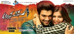 Alludu Sreenu Movie Poster