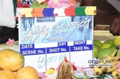 Antha Oru Naal Movie Launch