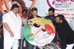Itlu Prematho Audio Launch