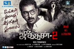 Jithan Ramesh's Jithan 2 Movie Poster