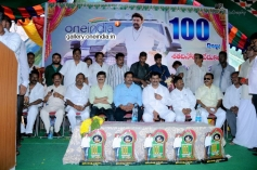 Legend 100 Days Celebration