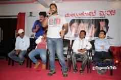 Melukote Manja Film Press Meet