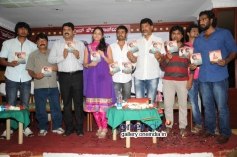 O Darbar Film Audio Release
