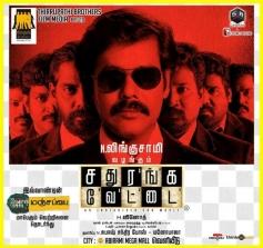Sathuranga Vettai Movie Poster