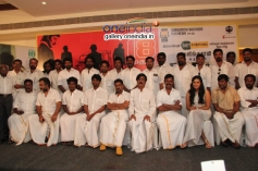 Sathuranga Vettai Press Meet