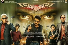Sikander Movie Poster
