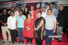 Snake Naga Movie Press Meet