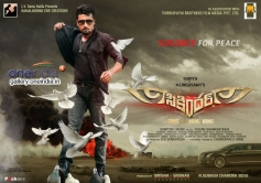Suriya's Sikander Movie Poster
