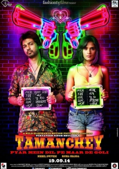 Tamanchey First Look