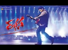 Telugu Movie Rabhasa Poster