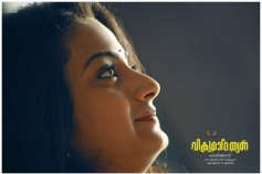 Vikramadithyan First Look Poster