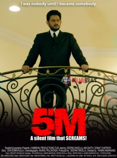 5M Poster