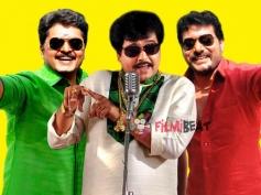 Karan, Vivek and Tarun Gopi