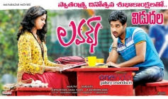 Lovers Movie Release Paper Ads