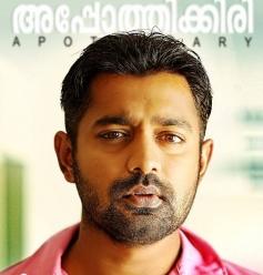 Malayalam Movie Apothecary