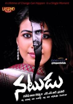 Natudu Movie Poster