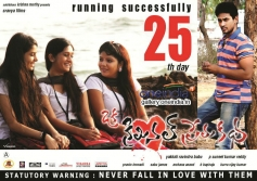 Oka Criminal Prema Katha 25th Day Poster