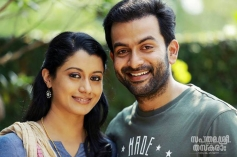 Reenu Mathews, Prithviraj