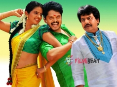Thirupta, Karan and Vivek