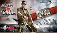 Aagadu Release Date Poster