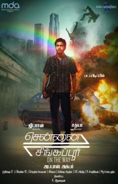 Chennai Singapore Movie Poster