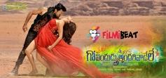 Govindudu Andarivadele Movie Poster