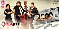 MGR Sivaji Rajini Kamal Movie Poster