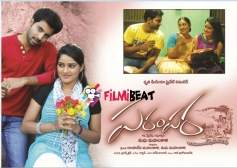 Parampara Movie Posters