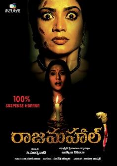 Rajmahal Movie Poster