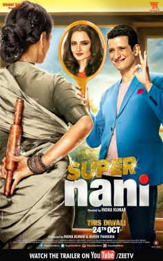 Super Nani First Look Poster