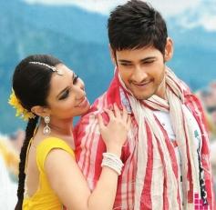 Tamannaah and Mahesh Babu