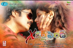 X Girl Friends Movie Poster