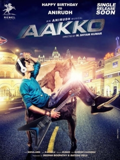 Aakko Movie Poster
